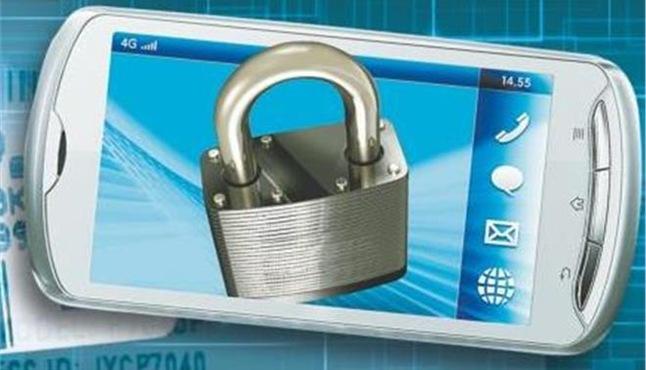 phone_with_lock