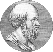 Portrait_of_Eratosthenes