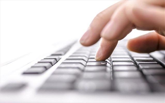 pliktrologio-upologistis-internet-diadiktuo