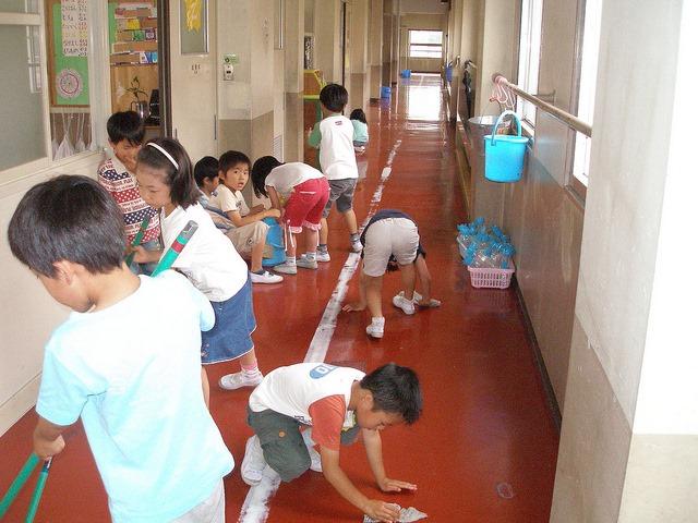 japan-pupils